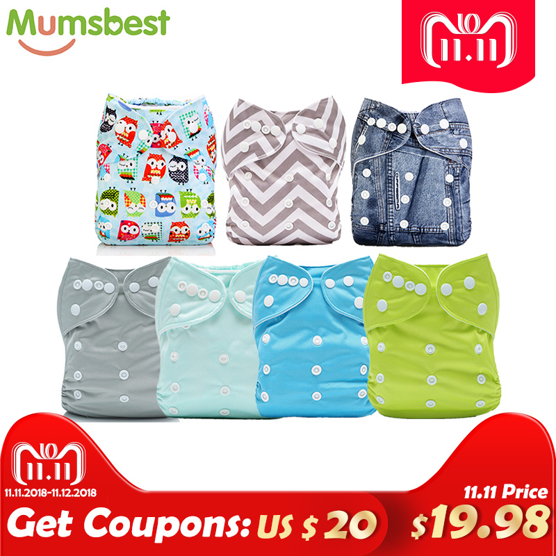 [Mumsbest] Baby Boy Diaper Cloth Diapers Lovely Print Pocket Diapers Baby Nappies Unisex Washable Nappy Changing Size Adjusted [mumsbest] baby boy diaper cloth diapers lovely print pocket diapers baby nappies unisex washable nappy changing size adjusted