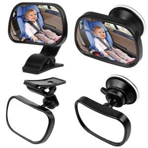 Image 4 - 2 in 1 Mini Kinder Hinten Konvexen Spiegel Auto Zurück Sitz Baby Spiegel Einstellbar Auto Kinder Monitor Sicherheit Auto Rück spiegel