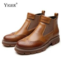 YIGER nowych mężczyzna buty Chelsea prawdziwej skóry mężczyźni Martins buty jesień zima Slip-on człowiek botki męskie obuwie 2018 0202