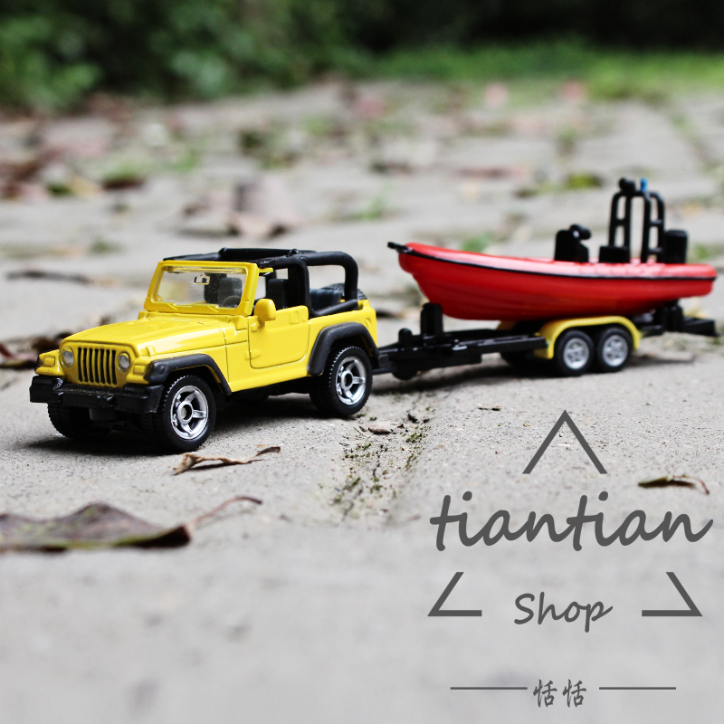 siku kids toys 1:64 16CM SUV Wrangler trailer Boat speedboat Metal alloy car model Long Children like the gift