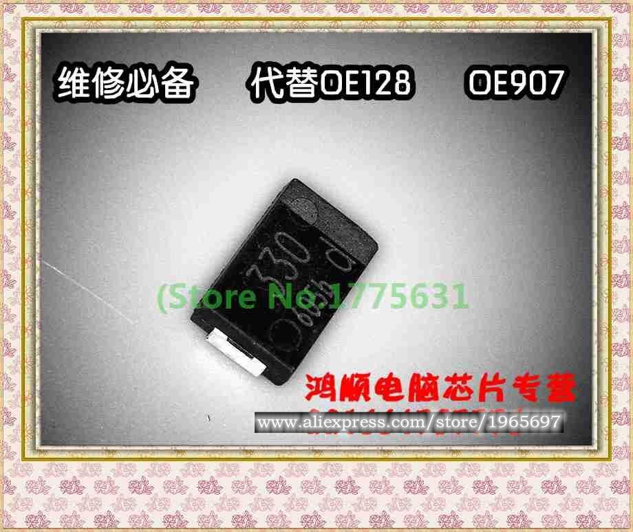 tantalum capacitor ESR 330UF 4TPB330M can replace OE128 OE907 (10pcs / lot)