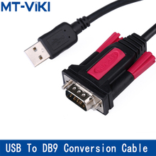 MT VIKI USB To RS232 serial cable USB to DB9 conversion line 1 5M support attendance