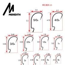 MEREDITH 50pcs/lot Fishing Soft Worm Hooks High Carbon Steel Wide Super Lock Fishhooks Lure Softjerk Hooks 1#-5/0 Fishing Tackle