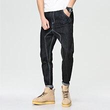 Japanese retro jeans pants Haren men's feet spring Metrosexual size loose Leg Denim Long Pants