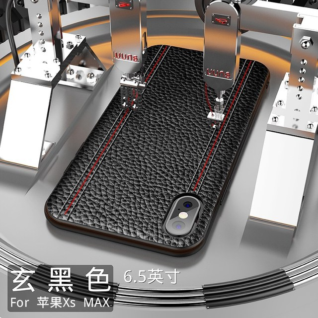 Genuine Leather Luxury Case For IPHONE XS MAX XS X XR Cowhide Full Protective Cover Support adsorption magnet