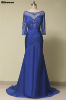 Sexy Mermaid Evening Dress Blue Sequined Beaded Three Quarter Sleeve Mother of the Bride Dresses Evening Dresses Long Gown
