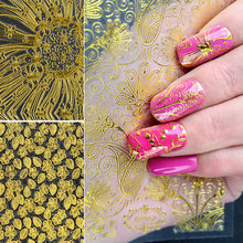 MANZILIN Embossed 3D Gold Metallic สติ๊กเกอร์(China)
