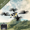 High Quality XK X251 RC Drone Brushless Motor 2.4G 4CH RC Quadcopter Drone With Camera 720P FPV X7 Transmitter RC Drones