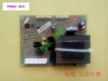 With genuine licensed Haier refrigerator power board 852A conversion plate series Haier refrigerator!