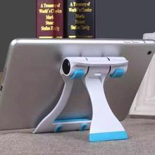 Универсальная Складная противоскользящая Настольная подставка держатель для сотового телефона планшета ПК