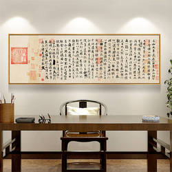 Traditional Chinese Calligraphy Canvas Prints Painting Modern Chinese Letter canvas painting wall pictures for office decoracion