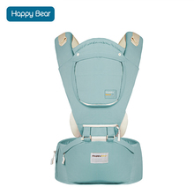 HappyBear Baby Carrier Hip Seat Cotton Pure Baby Backpack Shoulder Carry Baby Kangaroo Suspender Sling Brap 0-36 Months