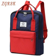 Women Laptop Backpack Waterproof Canvas Color Backpacks Schoolbag Bookbags For Teenage Boys And Girls High Quality Travel Bag women high quality ring backpack college schoolbag travel backpack for teenage girls boys large capacity anello bag