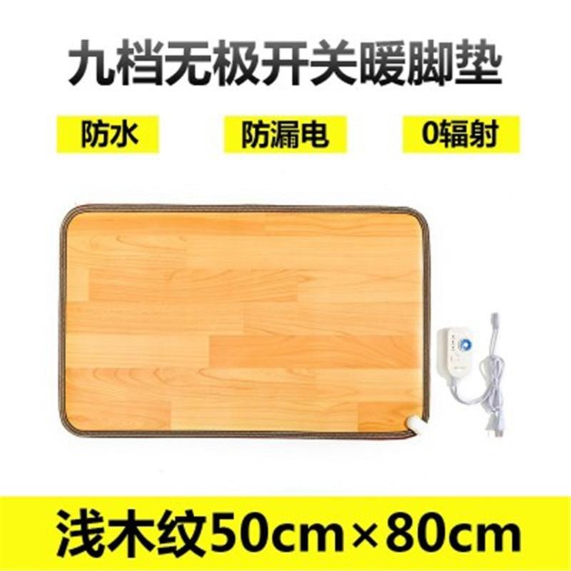 HYJQ50X80-9