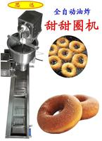 Electric Donut Fry machine Ball Shape MINI Donut Machine Cake Donut Fryer Full Automatic Counting system 3 10cm Moulds