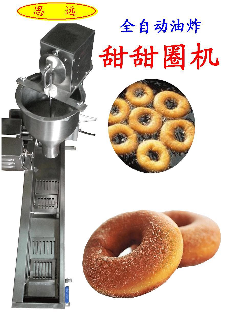Mini Automatic Donut Fryer Machine_Mini Donut Machine_ Mini Doughnut Maker _ Donut Making Machines_Donut Fryer Machine automatic donut making and frying machines with 3 mold free shipping
