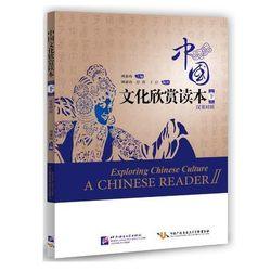 Книги xia на китайском и английском языках