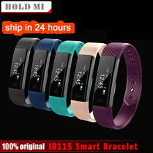 HoldMi ID115 Smart Bracelet Fitness Tracker Step Counter Activity Monitor Band Alarm Clock Vibration Wristband IOS Android phone(China)