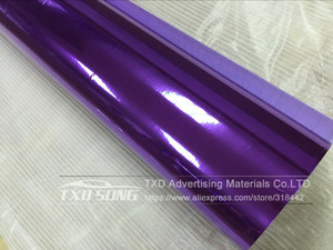 Image 2 - 50CM*100/200/300/400/500CMPremium High stretchable Mirror purple Chrome Mirror flexible Vinyl Wrap Sheet Roll Film Car Vinyl