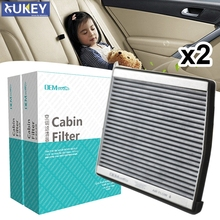 2PC Car Activated Carbon Cabin Air Filter 30630752 9204626 9204626-7 For Volvo C70 Coupe S60 S70 S80 Saloon V70 XC70 XC90 Estate