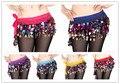 Танец живота одежда индийский танец пояса танец живота талии цепочку женщины хип шарф женщин девушки танцуют 8 цветов
