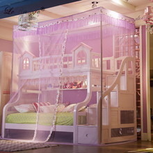 LeRadore Summer Mosquitera for Double Bunk Elegant Lace Children Bunk Sheets One Openning 1.2m/1.35m/1.5m Court Tent Bunk Bed 859 combined bunk beds 1 5m children bed 3 in 1 children bed with storage pink kids lovely bed