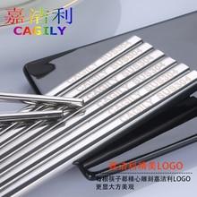 Chopsticks SUS304 stainless steel 18/8 high-class tableware reusable anti skid laser engraving logo 5 pairs Gifts