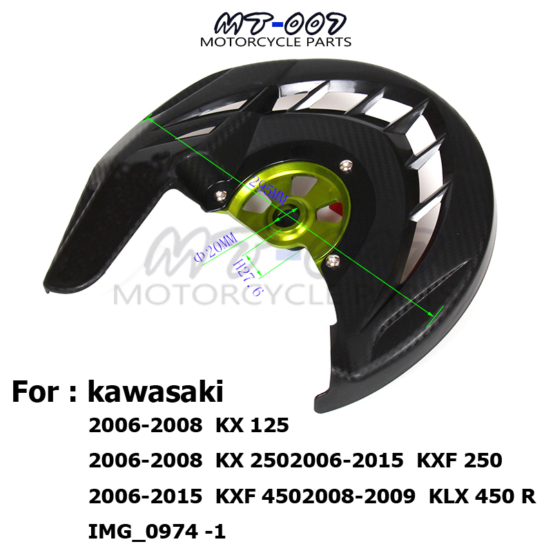 Free shipping CNC Billet Front Brake Disc Cover Protector Plastic Rotor Guard For KAwasaki KX250F KX450F 2006 2015 DIRT BIKE