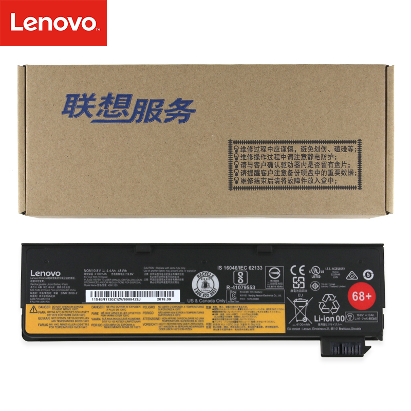 Original Laptop <font><b>battery</b></font> For <font><b>Lenovo</b></font> Thinkpad X270 X260 X240 X240S X250 T450 T470P T450S <font><b>T440</b></font> T440S K2450 W550S 45N1136 45N1738 image