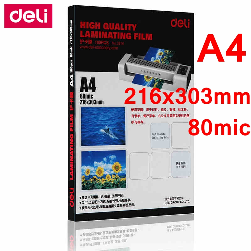 100PCS Pack Deli 3816 hot pouch laminator film A4 216x303mm size 80 mic photo documents PET