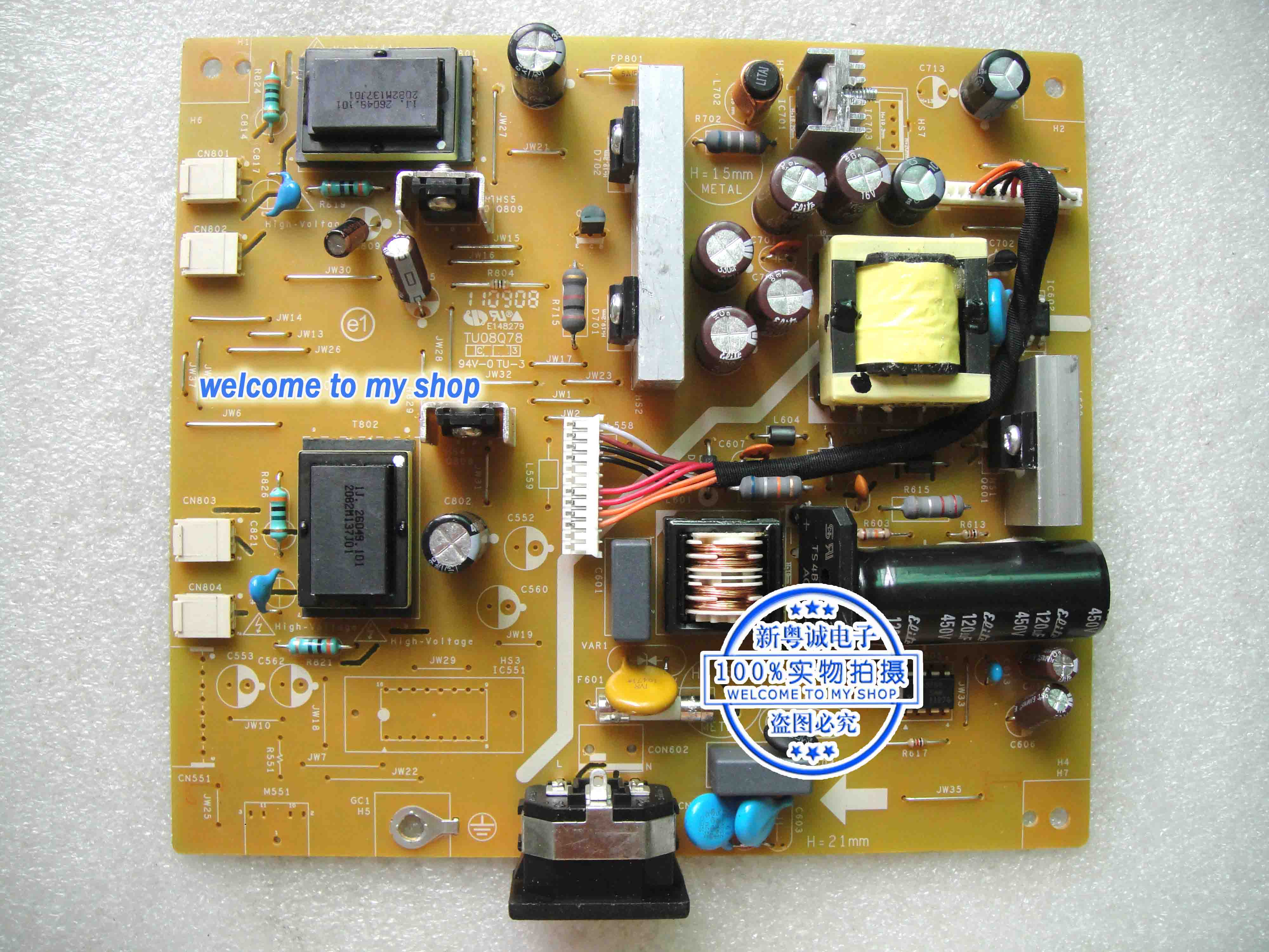 220SW9 220BW9 HWB9220I Power Board High Voltage Board 4H.0KH02.A00 Original