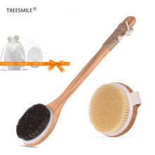 TREESMIL Natural Bristle Bath Brush Portable Travel Massage Horse Hair Wooden Dry Brush Exfoliating Beauty Body shower Brush D30(China)