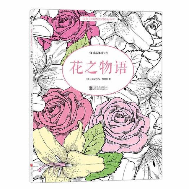 Secret Garden Flowers Monogatari Coloring Books Relieve Stress Painting Art  Drawing Book For Adults Children