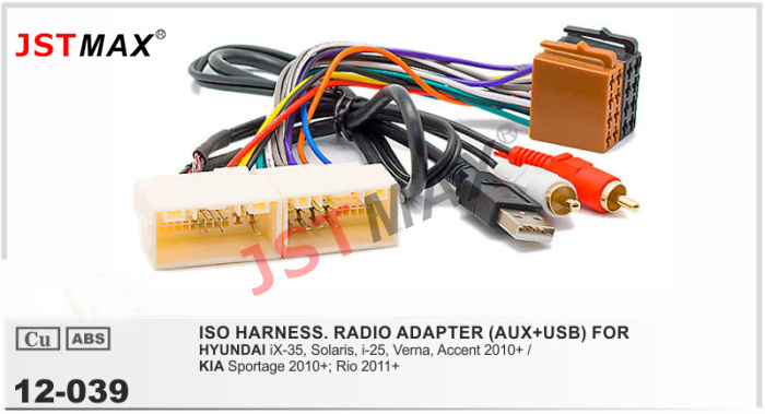 Jstmax Car Stereo Radio Iso Wiring Harness Adaptor Power Cable For Hyundai Ix 35  Solaris  Verna