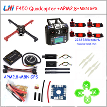 F450 Quadcopter Skywalker Rc Airplane Rack Kit Frame Apm2.8 And M8n Gps 2212 920kv Simonk 30a 9443 Props Drones Quadrocopter