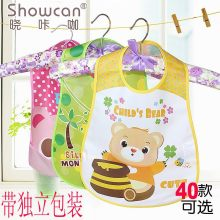 cute cartoon Baby Bibs Newborn saliva towel baby kids waterproof feeding cover Meal Pocket Pick Rice Pocket 19 different types(China)