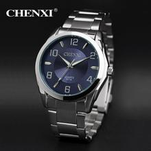 Lovers Watches Business Full Steel Quartz Watch
