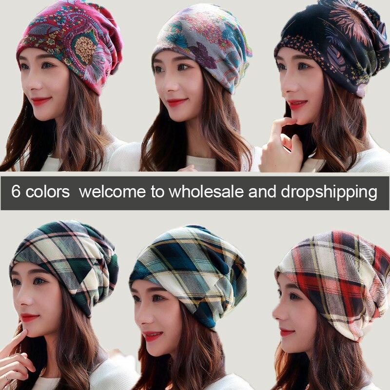 LongKeeper 6 Colors Women Beanies Caps Spring Women Beanie Hat For Women Caps 3 Way To Wear Bonnet 5