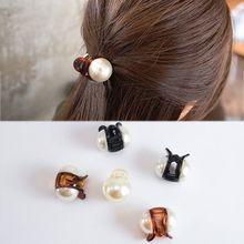 1 шт., модная женская заколка для волос с жемчугом для девочек, подарки, мини-заколка для волос, винтажные Ретро заколки для волос, инструмент для укладки, аксессуары для волос