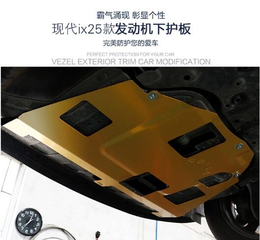 Plaque de dérapage de moteur de voiture en alliage de titane étoile supérieure, panneau inférieur de moteur, plaque de garde-boue, plaque de protection pour Hyundai ix25