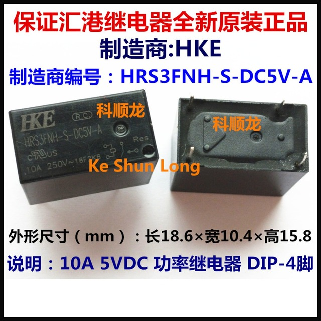 3b585161c Free shipping lot(5pieces lot) 100%Original New HKE HRS3FNH S DC5V A ...