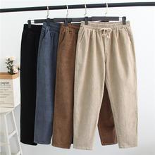 Boyutu kış pantolonları pantolon