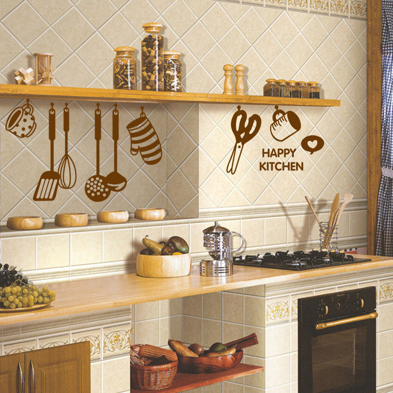 1 Room Kitchen Decoration: DIY Brown Cook Tool Tableware Happy Kitchen Room Wall Art