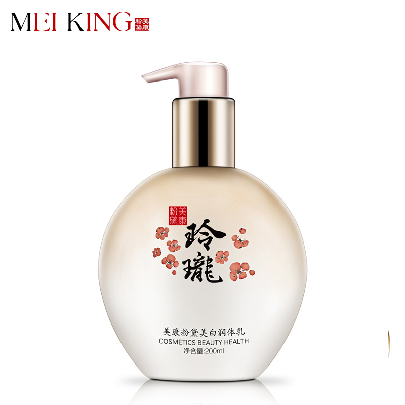 MEIKING Body Creams Skincare Moisturizing Female Skin Care Body Lotion Suitable All Skin Women Body Creams 200ML Free Shipping