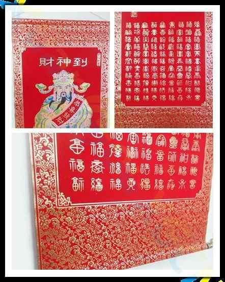 5 Pcs Cina Gulungan Tahun Baru Dekorasi Stiker Dinding Fu Dewa Kekayaan Hotel Mall Rumah Festival Musim Semi Bait Ornamen