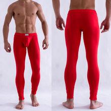 Men's Solid Color Underpants Long Johns Pants Thermal Low Ri