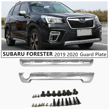 For SUBARU FORESTER 2019 2020 Front & Rear Bumper Guard Plate Protector Anti-impact Stainless Steel & ABS Auto Accessories image
