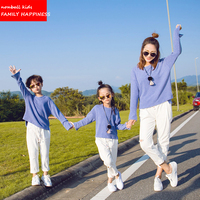[Suit] Family matching clothes family clothing sweaters pants sets fashion family matching outfits mother and daughter clothes
