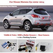 Dla Nissan Murano Z51 2009 ~ 2012 2013 2014 czujniki parkowania samochodu czujnik rewers Rearview highquality Camera samochodowy system alarmowy tanie tanio Liislee Widoczne OEM-Rear-Parking-System Car-Electronic english Słoweński Walijski 30 ~ 250 cm For Nissan Murano Z51 2009~2010