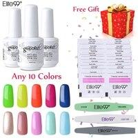 Elite99 Pick 10 Colors Long Lasting Soak Off UV Gel Nail Polish Remover Wraps Sanding Nail